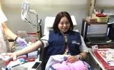第3回献血推進活動