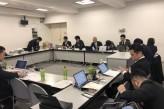 公益社団法人日本青年会議所 2018年度LOM支援グループ第2回グループ会議