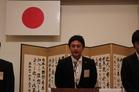 開会宣言 伊藤副理事長