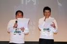 LOM内褒賞式 進行は褒賞例会委員会の藤田卓司君と野田滋丈君