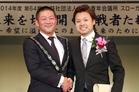 卒業証書授与 卒業生 伊藤進太郎君