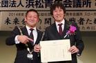 卒業証書授与 卒業生 波多野浩太郎君