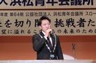 理事長予定者挨拶 2015年度第65期理事長予定者 伊藤剛君