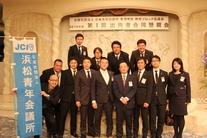 静岡ブロック協議会 第1回出向者合同会議