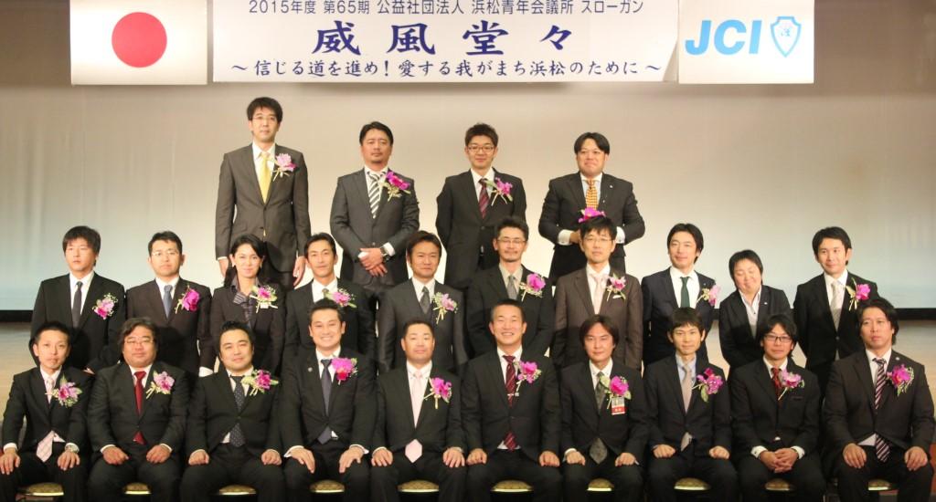 卒業式典及び忘年会⑤