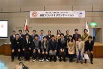 第42回JC青年の船「とうかい号」静岡ブロックオリエンテーション