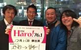 FMHaro![悠のスムージーカフェ]12月放送