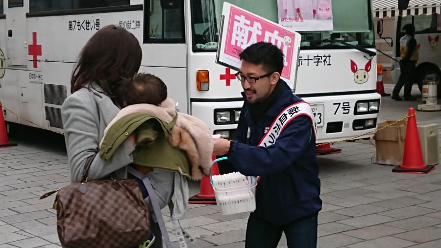 献血0112_190113_0012
