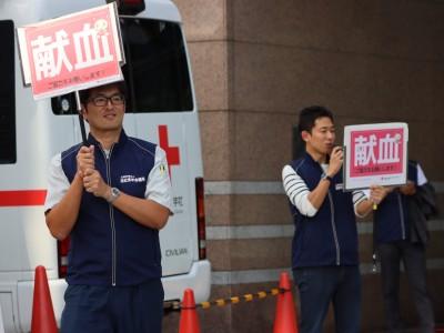 10月度 献血運動